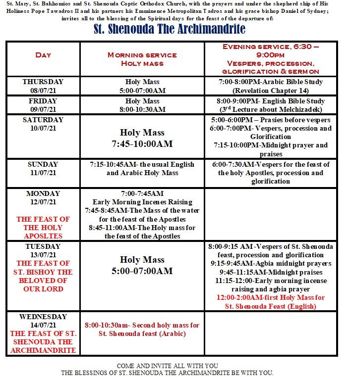 St. Shenouda program